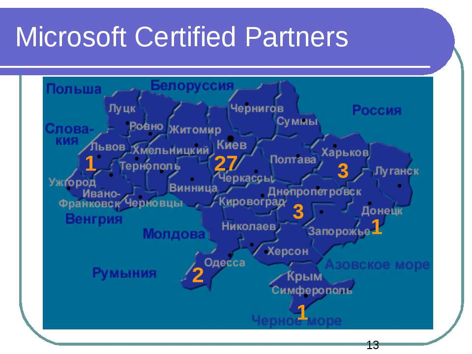 Microsoft Certified Partners 27 1 3 3 1 2 1