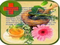Нестриманість та здоров'я в одній людині не сумісні Піфагор проповідував сере...