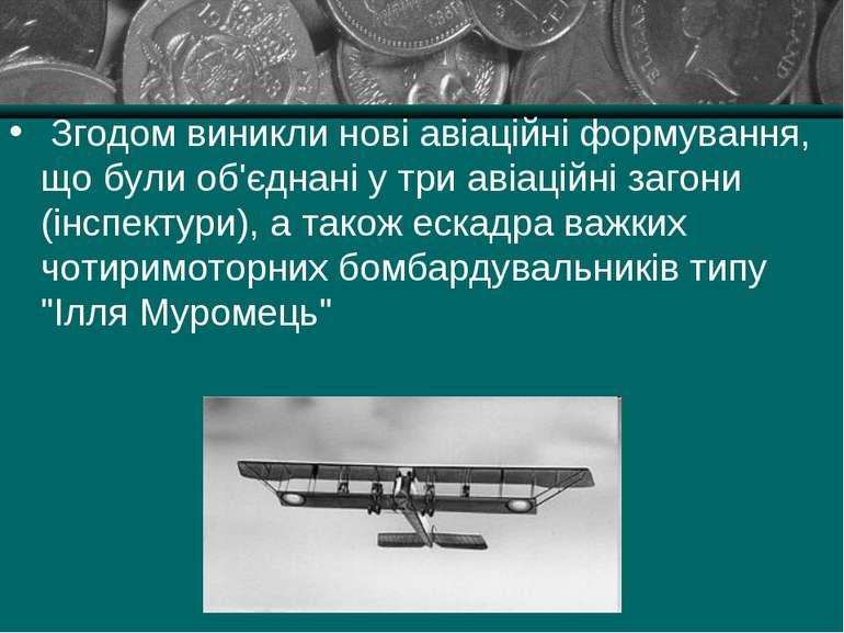 Згодом виникли нові авіаційні формування, що були об'єднані у три авіаційні з...