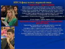 НТСА факультету журналістики Голова НТСА – Дар'я Андрєєва Має почесну грамоту...