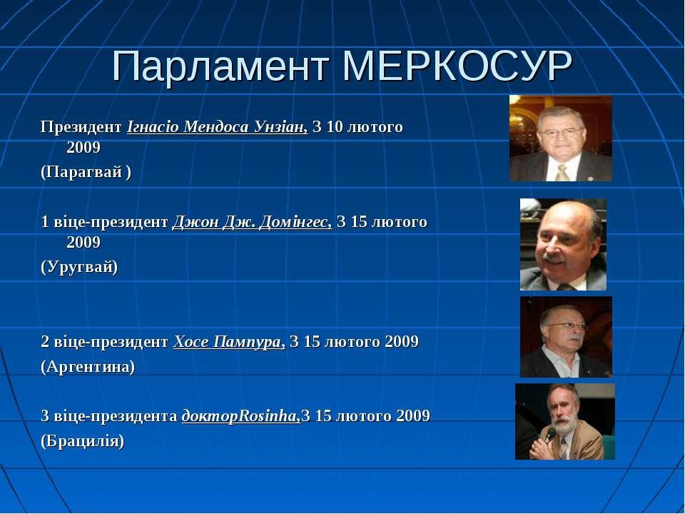 Парламент МЕРКОСУР Президент Ігнасіо Мендоса Унзіан, З 10 лютого 2009 (Парагв...
