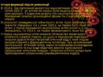 Історя фармації піцсля революції В 1918 р. був підписаний декрет про націонал...