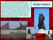 НІМЕЧЧИНА У середині квітня 1945 року перед Радянською Армією постало завданн...