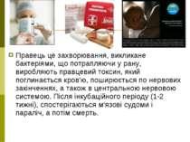 Правець це захворювання, викликане бактеріями, що потрапляючи у рану, виробля...