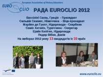 Вассілікі Сакка, Греція - Президент Сильвія Семмет, Німеччина - Віце-президен...