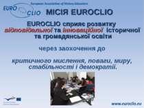 МІСІЯ EUROCLIO EUROCLIO сприяє розвитку відповідальної та інноваційної істори...