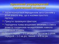 Хронічний рецидивуючий герпетичний стоматит Характеризується періодичним заго...