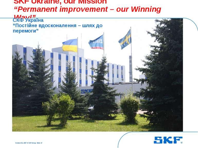 """October 30, 2007 © SKF Group Slide * SKF Ukraine, our Mission """"Permanent impr..."""