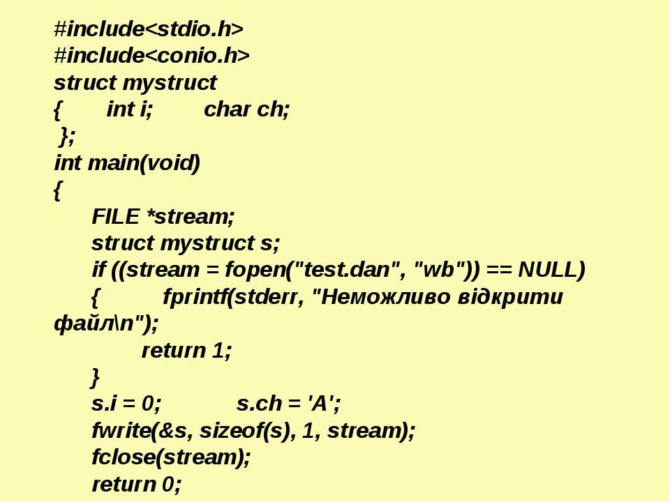 #include #include struct mystruct { int i; char ch; }; int main(v...
