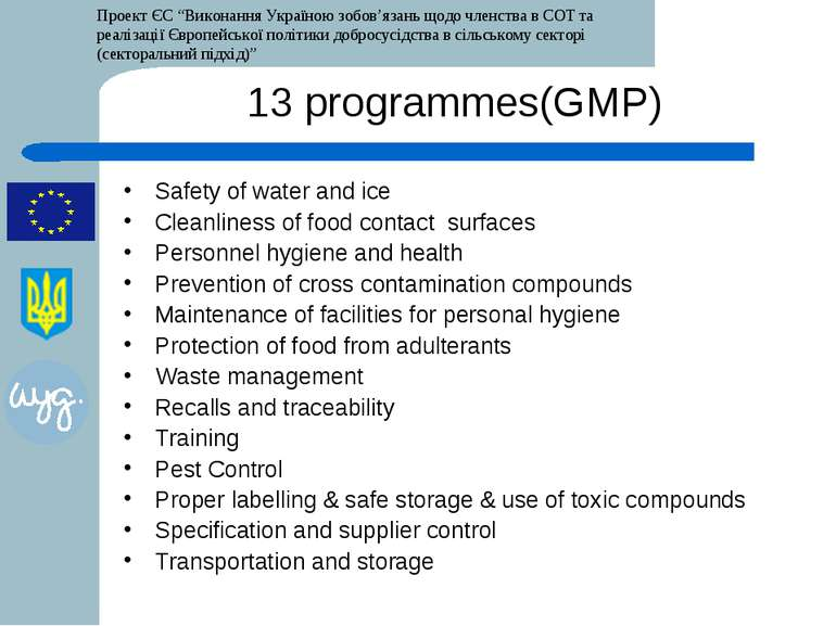 13 programmes(GMP) Safety of water and ice Cleanliness of food contact surfac...