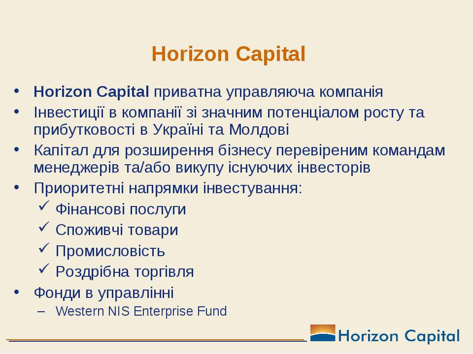 Horizon Capital приватна управляюча компанія Інвестиції в компанії зі значним...