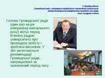 Із досвіду роботи Громадської ради з оцінювання професійних компетенцій випус...