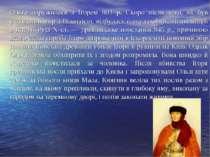 Ольга одружилася з Ігорем 903 р. Скоро після того, як був укладений мир з Віз...