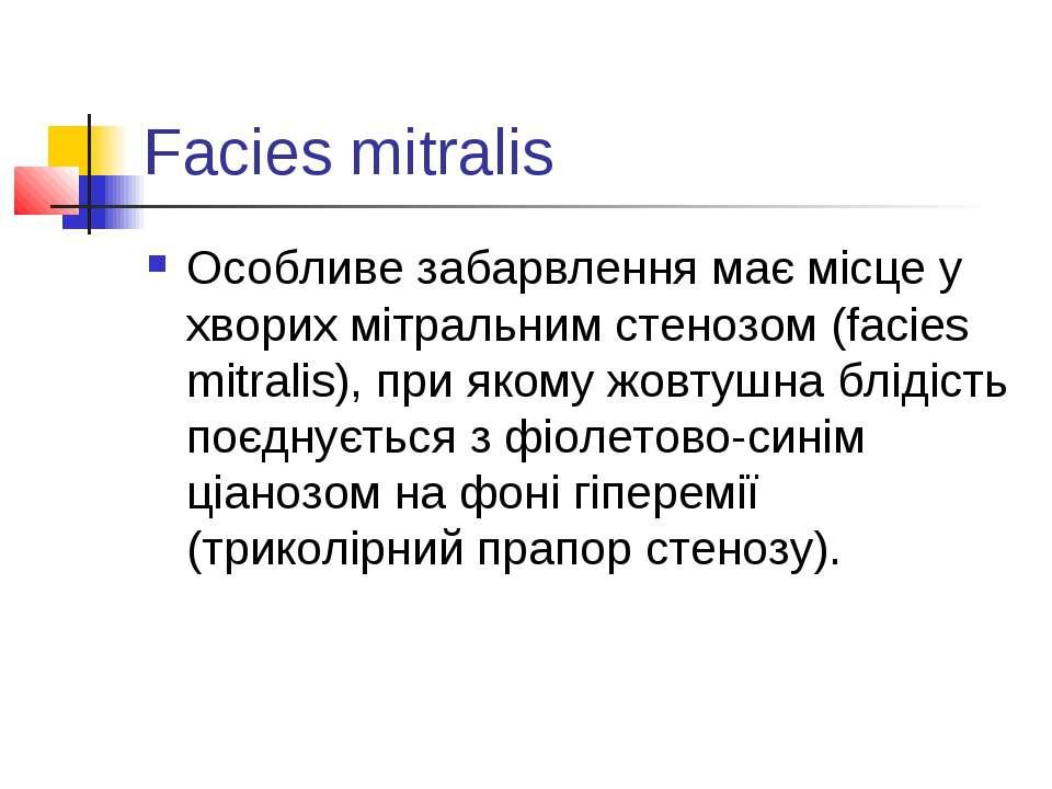 Facies mitralis Особливе забарвлення має місце у хворих мітральним стенозом (...