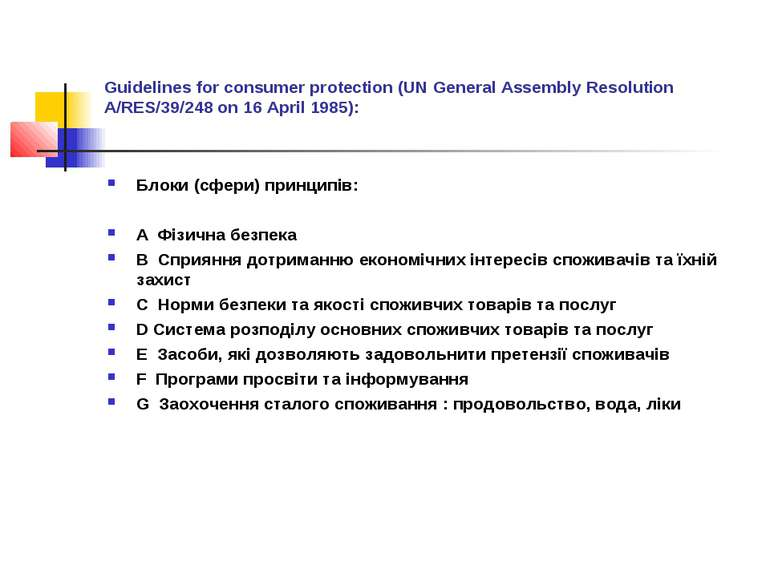 Guidelines for consumer protection (UN General Assembly Resolution A/RES/39/2...