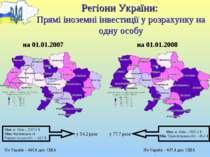Регіони України: Прямі іноземні інвестиції у розрахунку на одну особу на 01.0...