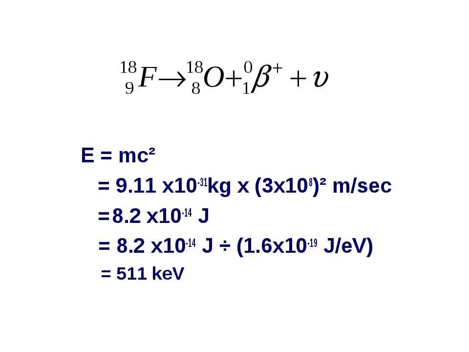 E = mc² = 9.11 x10-31kg x (3x108)² m/sec = 8.2 x10-14 J = 8.2 x10-14 J ÷ (1.6...