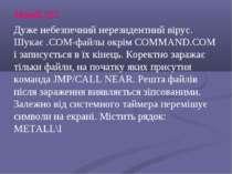 Metall.557 Дуже небезпечний нерезидентний вірус. Шукає .COM-файлы окрім COMMA...