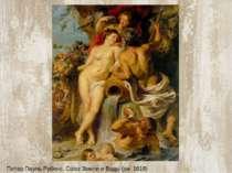 Питер Пауль Рубенс. Союз Земли и Воды (ок. 1618)
