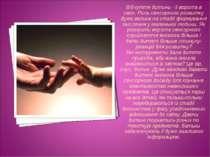 Відчуття дитини - її ворота в світ. Роль сенсорного розвитку дуже велика на с...