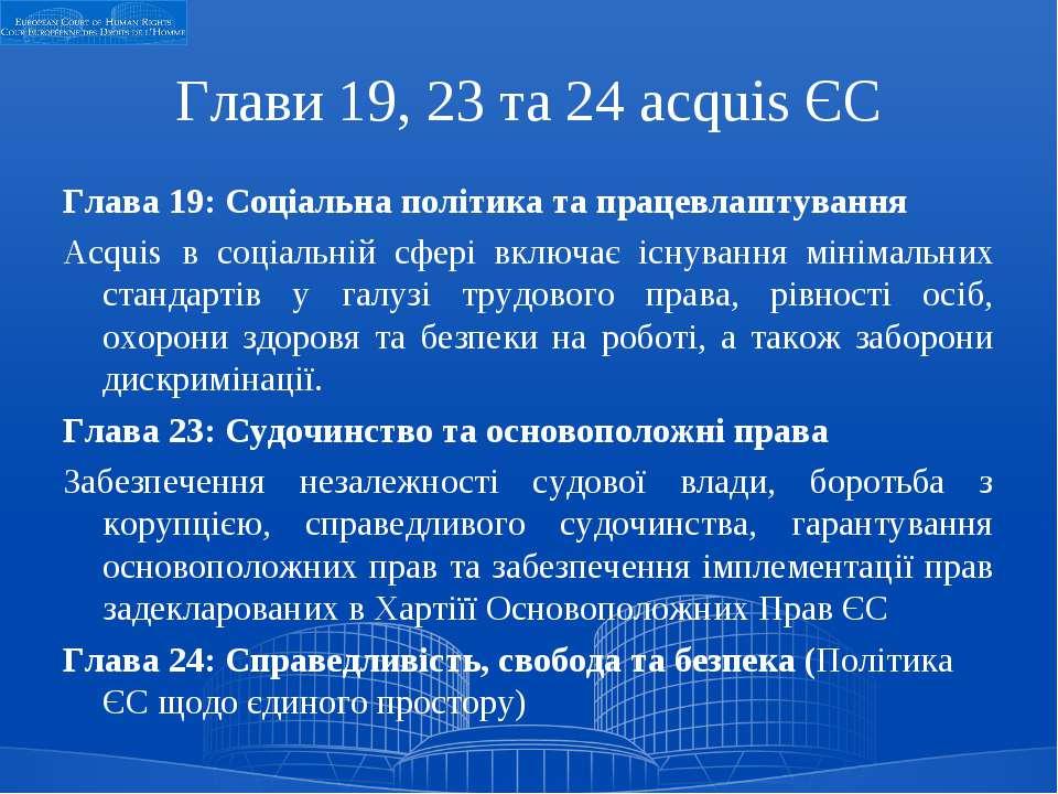 Глави 19, 23 та 24 аcquis ЄС Глава 19: Соціальна політика та працевлаштування...