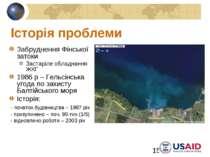 Історія проблеми Забруднення Фінської затоки Застаріле обладнання ЖКГ 1986 р ...