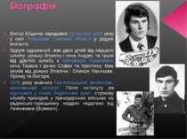 Віктор Ющенко народився 23 лютого 1954 року у селі Хоружівка Сумської області...