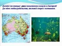Дитячі та юнацькі роки письменника минули в Австралії Джеймс любив рибальство...