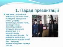 1. Парад презентацій Учасники ,які набрали найбільшу кількість балів , отриму...