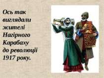 Ось так виглядали жителі Нагірного Карабаху до революції 1917 року.