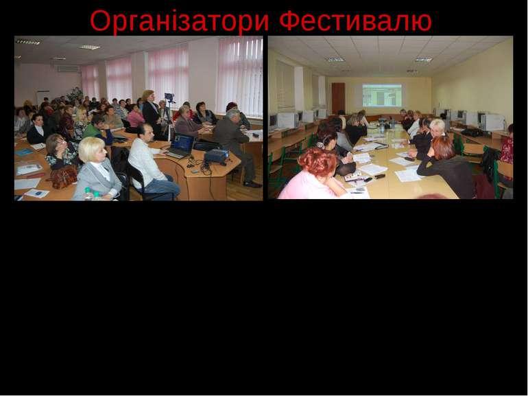 Організатори Фестивалю Міністерство освіти і науки, Академія педагогічних нау...