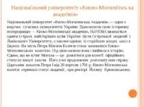 Націона льний університе т «Києво-Могиля нсь ка акаде мія» Національний уніве...