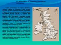 Країна розташована на островах Північно-Західної Європи. їй належать острів В...