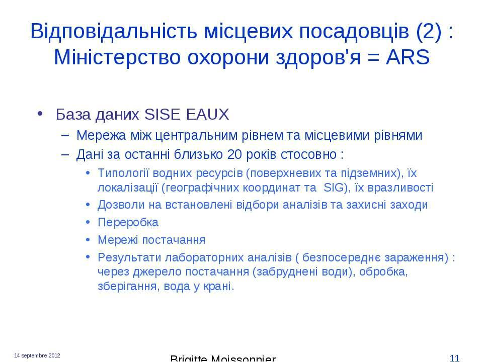 Відповідальність місцевих посадовців (2) : Міністерство охорони здоров'я = AR...