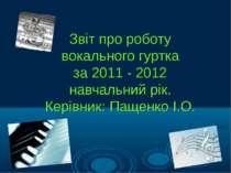 Звіт про роботу вокального гуртка за 2011 - 2012 навчальний рік. Керівник: Па...
