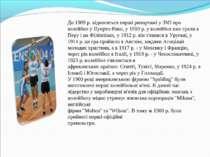 До 1909 р. відносяться перші репортажі у ЗМІ про волейбол у Пуерто-Рико, у 19...