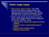 Hабуті вади серця Вада серця (vitium cordis) - це стійка патологічна зміна в ...