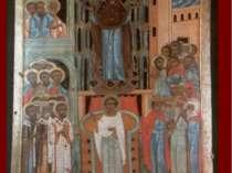 Різдво Богородиці 16 ст. Зі с. Клеців Сарненського району