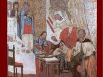 Різдво Марії 17 ст. Історико-краєзнавчий музей, Рівне.