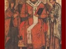 Моління. Волинь, початок ХVІІ ст. Музей Волинської ікони