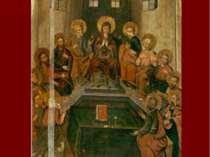 Зішестя Святого Духа на апостолів. Білостоцький монастир Волинської області. ...