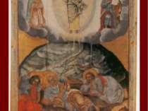 Преображення. с. Садів Луцького р-ну, початок XVIІІ ст., Музей Волинської ікони