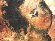 Фрагмент Фрагмент
