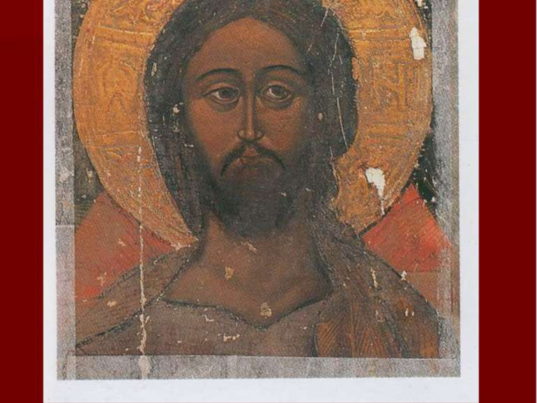 Спас у славі. Фрагмент ікони з Михайлівської церкви с. Промінь Луцького р-ну....