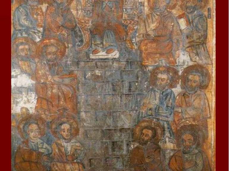 Зішестя Святого Духа на апостолів. Ковель, початок ХVІІ ст. Музей Волинської ...