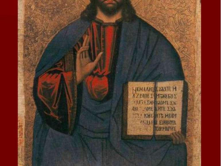Христос Вседержитель Миколаївська церква, с. Колмів Горохівського р-ну, почат...