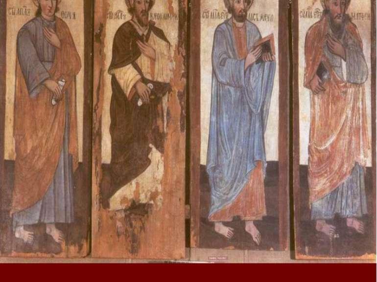Апостоли Фома, Варфоломій, Марко, Матвій. ХVІІ ст. Історико-краєзнавчий музей...