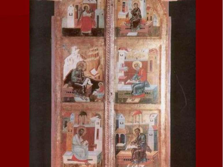 Царські врата ХVІІ ст. Історико-краєзнавчий музей, Рівне