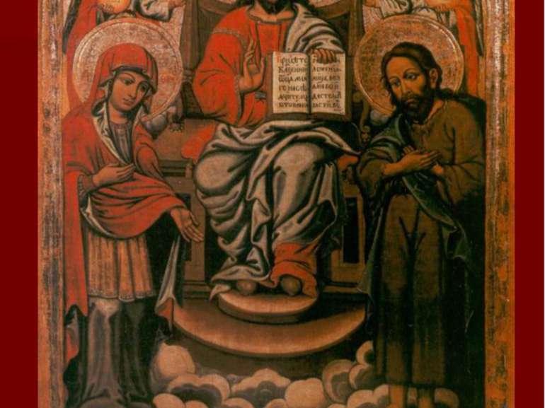 Моління. с. Рудка-Козинська Рожищенського р-ну, друга половина XVIІ ст. Музей...