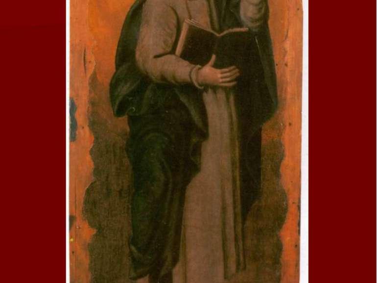 Апостол Іоан. с. Буцин Старовижівського р-ну, XVIІІ ст., Музей Волинської ікони.